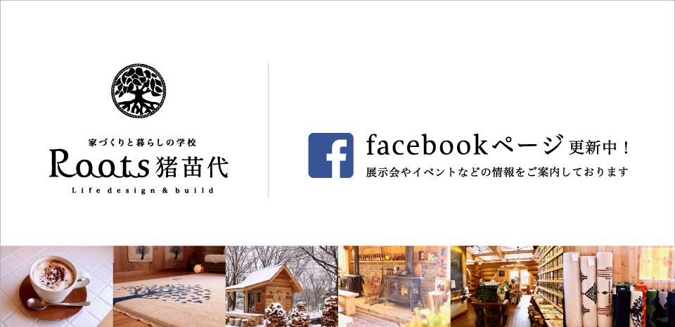 Roots猪苗代Facebook